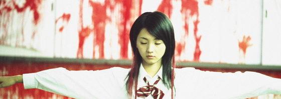 西島隆弘x満島ひかり『愛のむきだし』再構成・再構築 DVDレンタル Blu-rayセル