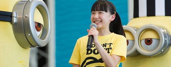 芦田愛菜、ミニオン(ケビンとスチュアート)お台場みんなの夢大陸で大盛り上がり!