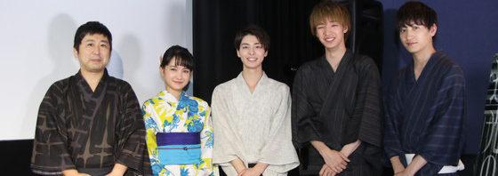 高杉真宙、葵わかな ら浴衣で京都の夏を演出『逆光の頃』初日舞台挨拶