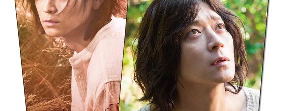 カン・ドンウォン主演『隠された時間』第2弾チケット7/29(土)発売開始