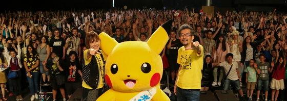 ピカ泣! パリ:Japan Expo『劇場版ポケットモンスターキミにきめた!』ワールドプレミア