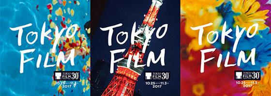 イベント盛り沢山「ゴジラ」シネマ・コンサート始め続々決定!東京国際映画祭
