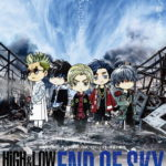 CLAMP「HiGH&LOW g-sword」版ポスター公開「HiGH&LOW THE MOVIE 2 / END OF SKY」