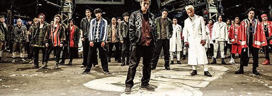 名セリフとアクション、感動シーンが満載HiGH&LOW Special Trailer解禁!