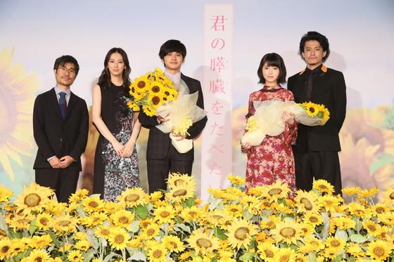 浜辺美波、北村匠海、北川景子、小栗旬登壇「君の膵臓をたべたい」初日舞台挨拶レポ