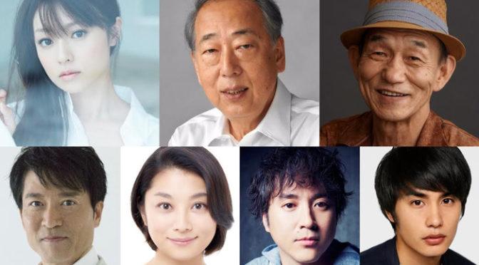 長瀬智也主演「空飛ぶタイヤ」妻役に深田恭子ら豪華追加キャスト発表