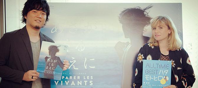 秦 基博の名曲がフランス映画『あさがくるまえに』イメージソングに決定