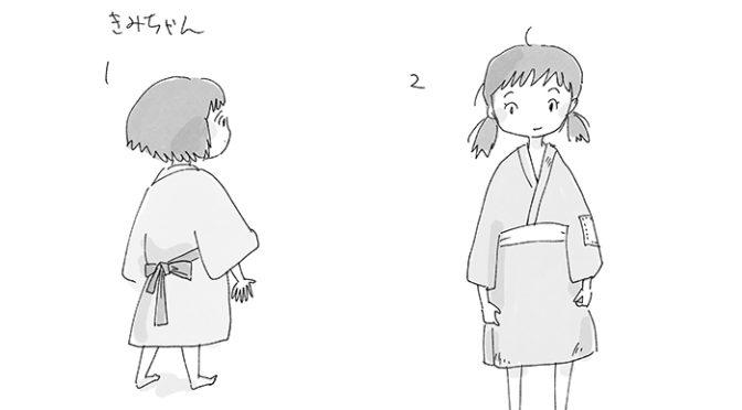 『禅と骨』今日マチ子キャラ原案&特別アニメ映像解禁