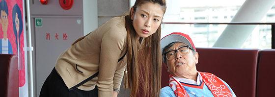 大人の婚活映画『こいのわ 婚活クルージング』予告映像解禁