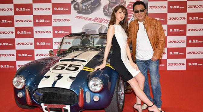 梅沢富美男、藤井サチ 束の間46歳差のデート『スクランブル』公開記念イベント