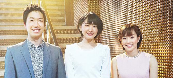 新垣結衣・瑛太 W主演映画『ミックス。』に石川佳純・水谷隼ら卓球選手出演!