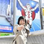 ジャッキーちゃん『スキップ・トレース』大阪道頓堀イベント