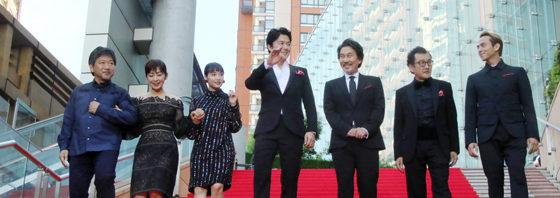 役所ヤキモチ?福山、吉田、満島の仲良しぶりに『三度目の殺人』完成披露試写会