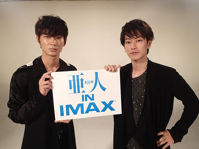 『亜人』IMAX®上映決定に佐藤健、綾野剛コメント!特別映像も解禁!