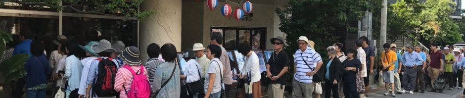 劇場外まで長蛇の列が100メ ートル映画『米軍が最も恐れた男』イベント