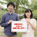 無料上映会とQ&A開催!佐藤快磨監督『ガンバレとかうるせぇ』