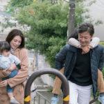 モントリオール世界映画祭へ!『幼な子われらに生まれ』コンペ出品決定