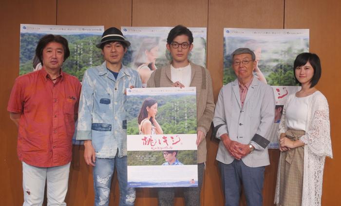 弥尋、甲本雅裕ら 岡山の名所をPR!!映画「桃とキジ」トークイベントで