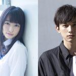 『ママレード・ボーイ』ついに実写映画化!桜井日奈子 & 吉沢亮で!