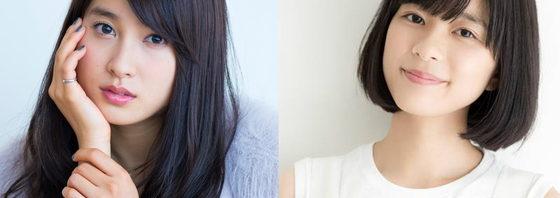 土屋太鳳×芳根京子 キスで入れ替わる「累-かさね-」実写映画化で
