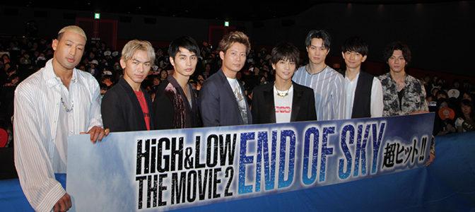 HiGH&LOW TM2初日!岩田剛典、黒木啓司ら熱く語る