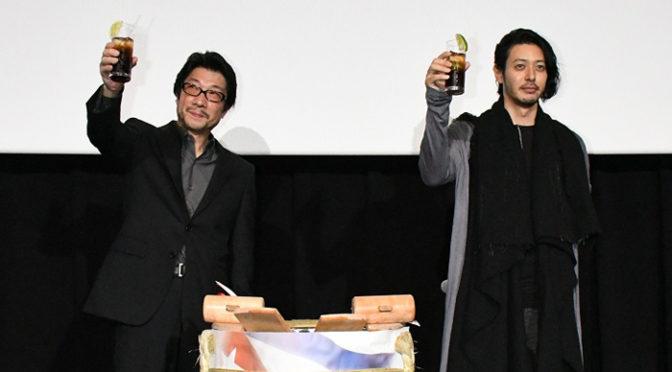 乾杯Salud!オダギリジョー、阪本順治監督登壇!『エルネスト』サポーター世界最速試写会舞台挨拶