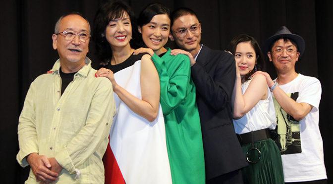 初音映莉子、高良健吾、草刈民代ら登壇『月と雷』完成披露試写会