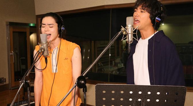 菅田将暉&桐谷健太が歌う「浅草キッド」が映画『火花』主題歌に決定!