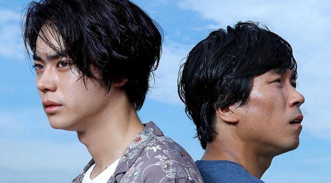 菅田将暉xヤン・イクチュン 『あゝ、荒野』特別映像到着!釜山国際映画祭も決定