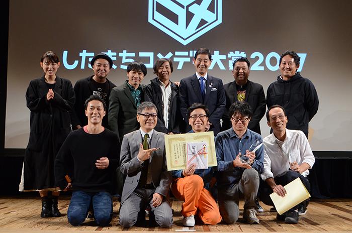 2017年したコメ大賞は大北栄人監督『Windows Updateは突然に』に決定!!