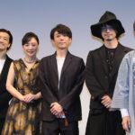齊藤工監督 高橋一生 主演『blank13』凱旋!したコメでQ&A