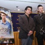 オダギリジョー、阪本順治監督 日本外国特派員協会で映画『エルネスト』記者会見