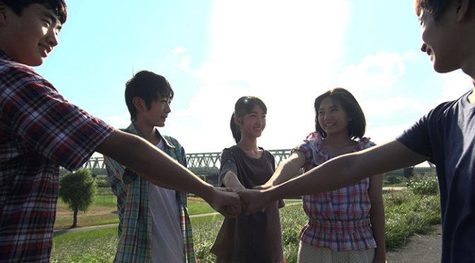 前田旺志郎 単独主演 中学生が仕掛けるひと夏の青春ミステリー『レミングスの夏』場面写真到着