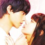 『一礼して、キス』完成披露先行上映会決定!池田エライザ・中尾暢樹ほか登壇予定