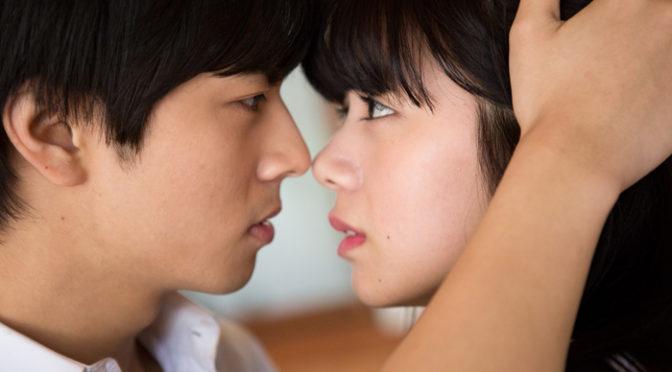 池田エライザx中尾暢樹 偏愛ラブストーリー『一礼して、キス』予告編到着!