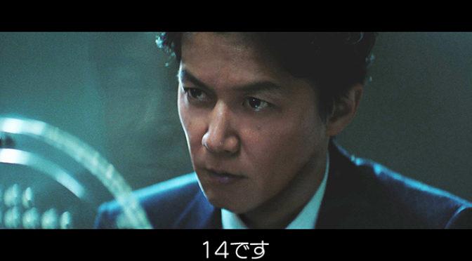 是枝裕和監督『三度目の殺人』バリアフリーUDCast上映決定!