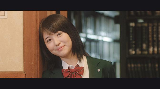 浜辺美波の喜びのコメント!「君の膵臓をたべたい」釜山国際映画祭正式招待決定!