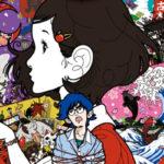 星野源「夜は短し歩けよ乙女」グランプリ受賞!オタワ国際アニメーション映画祭