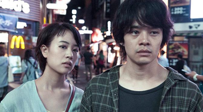 石橋静河x池松壮亮『映画 夜空はいつでも最高密度の青色だ』Blu-ray・DVDで発売決定!