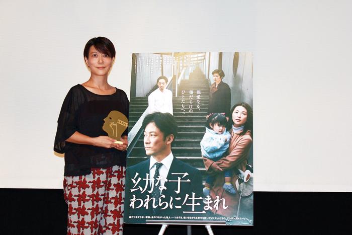 三島有紀子監督、受賞を実感!凱旋舞台挨拶で『幼な子われらに生まれ』