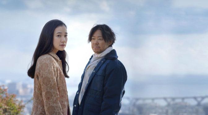 白石和彌監督『彼女がその名を知らない鳥たち』釜山国際映画祭出品決定!