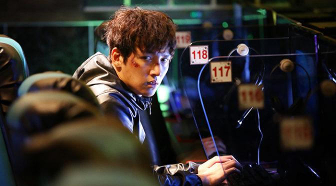 チ・チャンウクが銀幕デビュー!『操作された都市』空白の3分16秒に一体何が!?