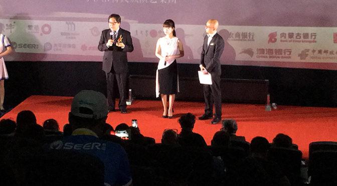 水島優主演映画「紅い襷~富岡製糸場物語~」金鶏百花映画祭で上映!