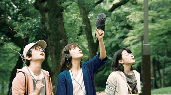 橋本愛、永野芽郁 コメント到着!吉祥寺舞台『PARKS パークス』ブルーレイ・DVD発売決定で