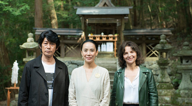 奈良県を舞台にジュリエット・ビノシュ x 永瀬正敏、河瀨直美監督『Vision』撮影開始