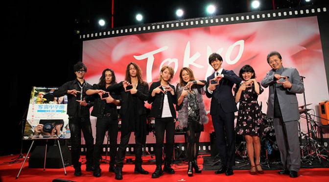 東京国際映画祭で大黒摩季ライブ!!『写真甲子園 0.5秒の夏』上映記念