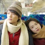 古川雄輝x藤井武美『風の色』初日決定