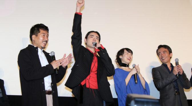 菅田将暉、ヤン・イクチュン ボクサースタイルで登壇に照れる!『あゝ、荒野』初日舞台挨拶