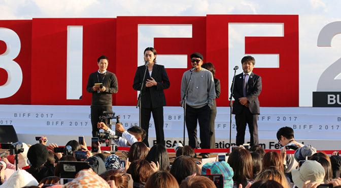菅田将暉&ヤン・イクチュン『あゝ、荒野』 釜山国際映画祭レポ!