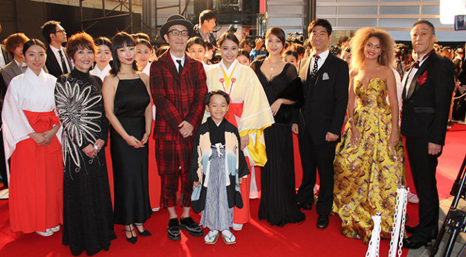 広瀬アリス巫女姿で!東京国際映画祭レッドカーペット『巫女っちゃけん。』